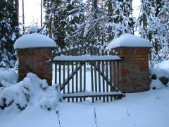 Dingu kapi 2012. gada ziemā.