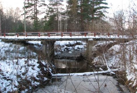 Tilts pār Pāces upi (2016.)